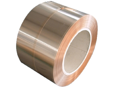 Global Metals: Supplier of Aluminum, Brass, and Copper ...