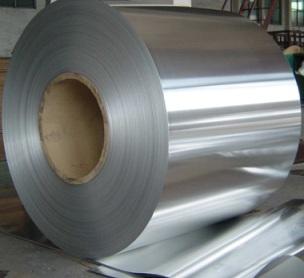 Global Metals Aluminum Strip Marine Grade Aluminum Strip